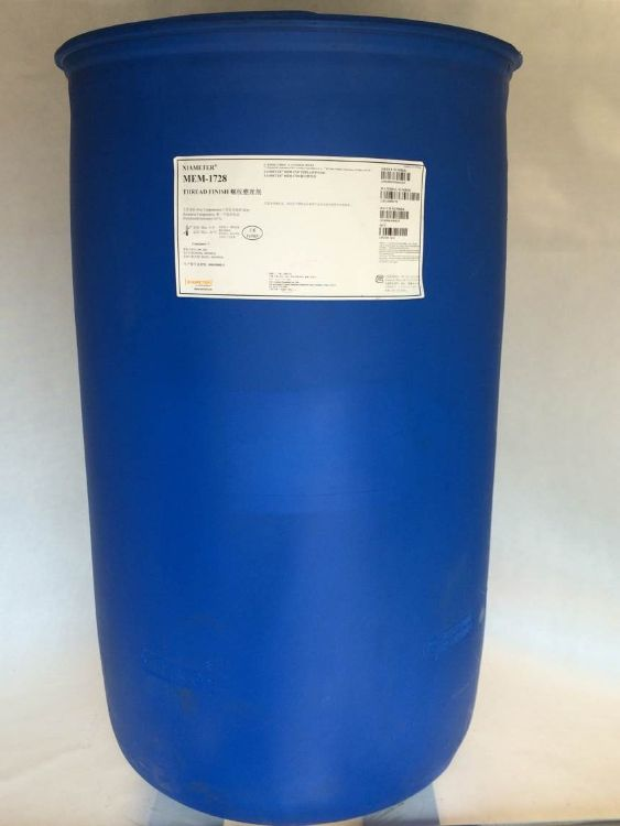 厂家热卖 MEM-1727滚动轴承润滑脂 二甲基硅油机床主轴润滑脂
