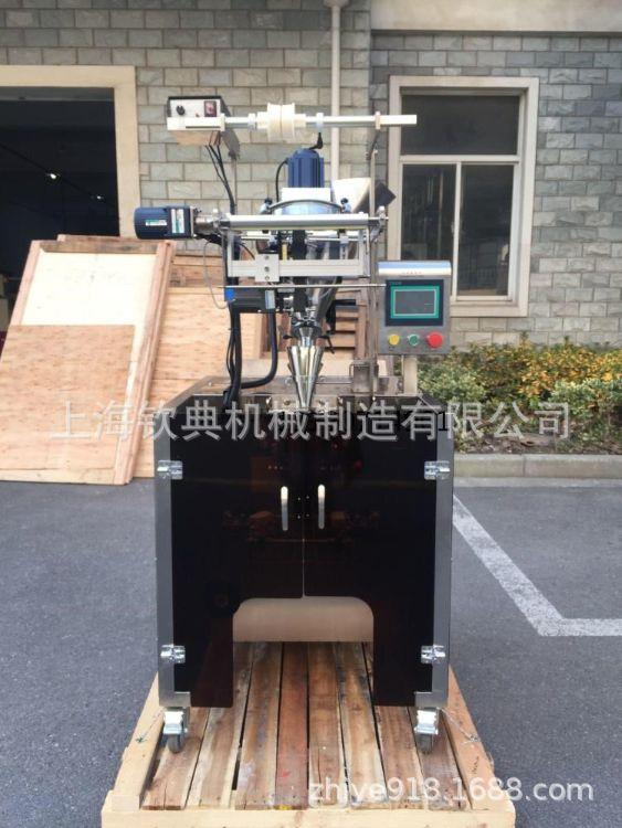 上海钦典供应芡实粉剂立式包装机QD-65BF益生菌粉剂包装机 全自动
