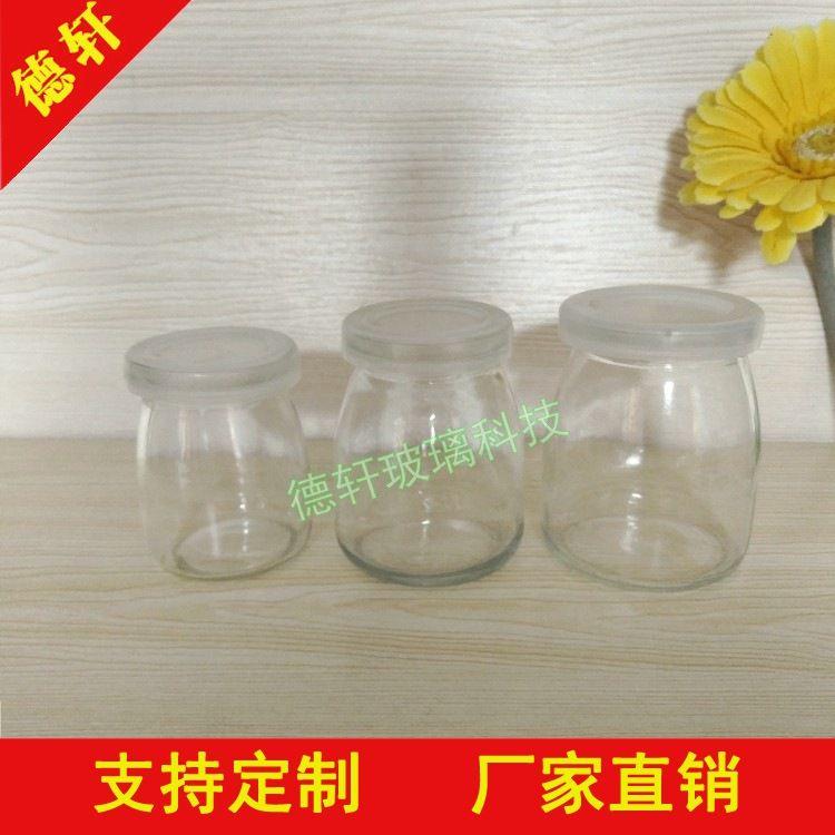 厂家批发玻璃布丁瓶 100ml 150ml 200ml布丁杯 牛奶瓶酸奶瓶现货