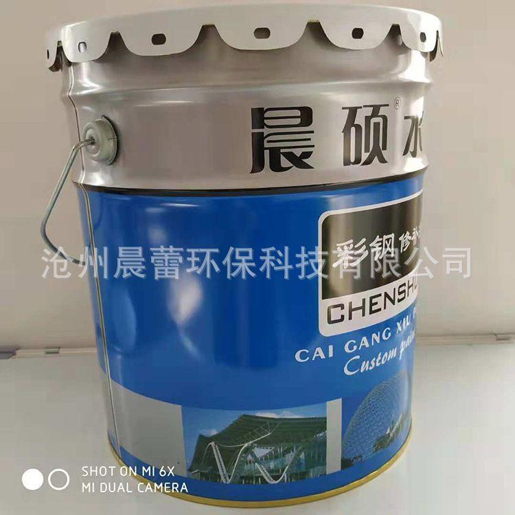 彩钢瓦翻新钢板漆水性丙烯酸金属面漆钢结构防锈漆防腐无味