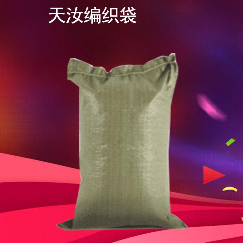 塑料PP物流袋70*115绿色沙土袋编织袋 塑料加厚编织袋
