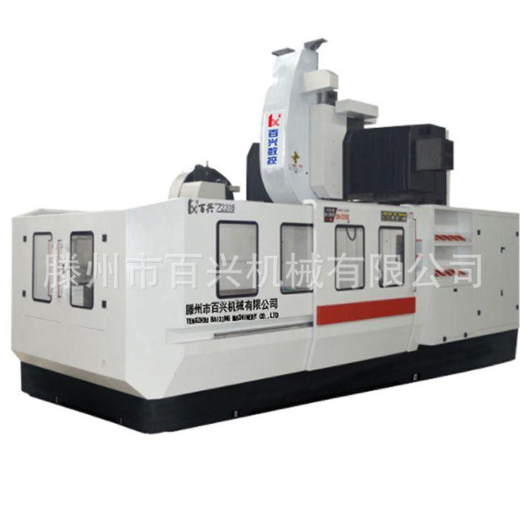BXLM1502龙门加工中心 数控龙门加工中心 数控龙门铣床 数控机床