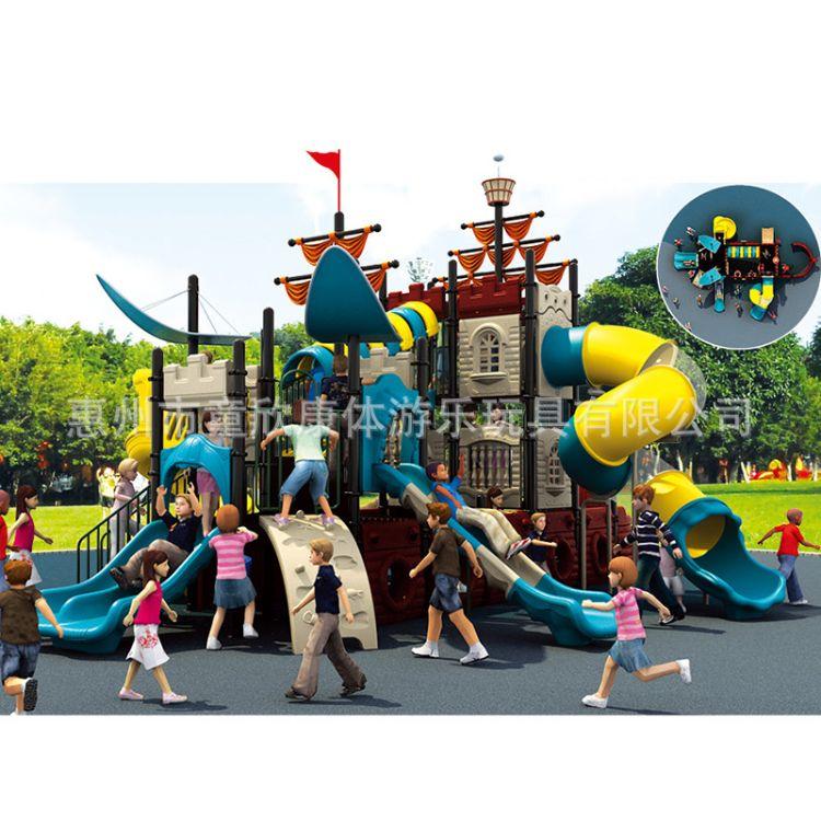 童欣厂家直销游乐设备 大型组合滑梯 海盗船系列组合滑梯