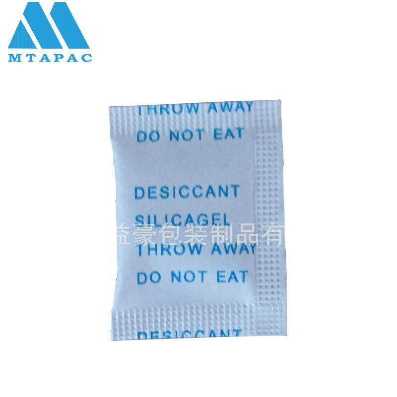 厂家提供硅胶干燥剂1克一小包 工业服装干燥剂防潮剂吸附剂