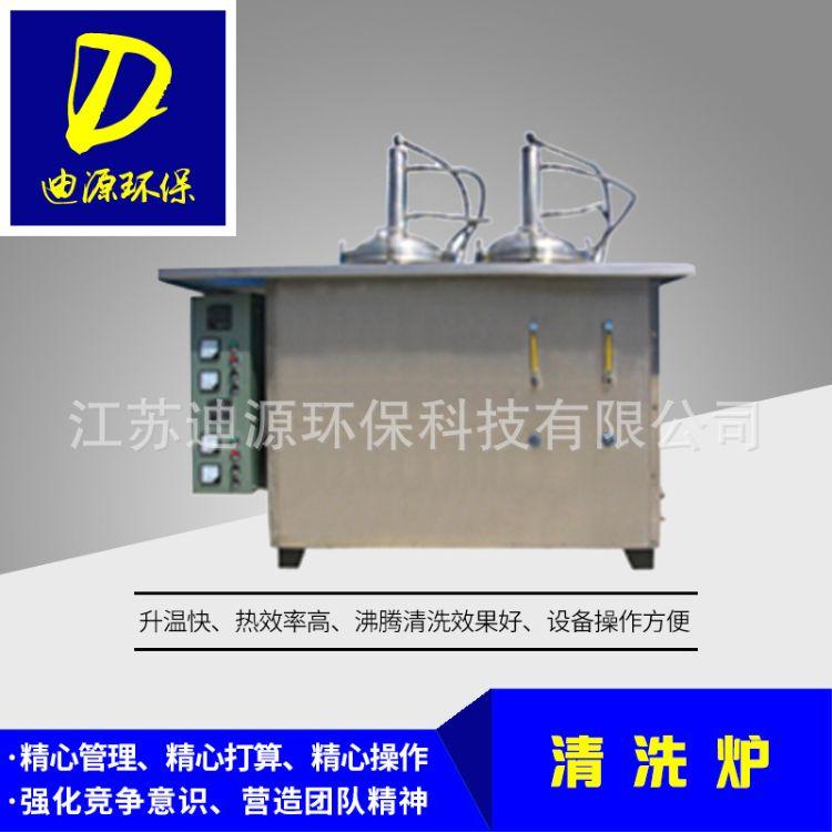 迪源厂家定制三甘醇清洗炉生产化纤专用清洗炉
