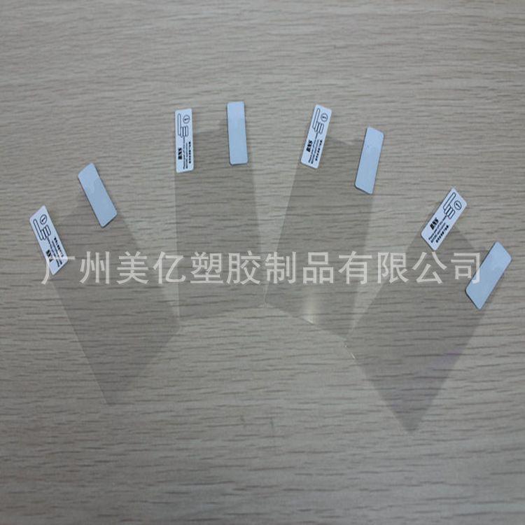模切屏幕防刮花pet保护膜 低中高粘 防静电保护膜胶贴