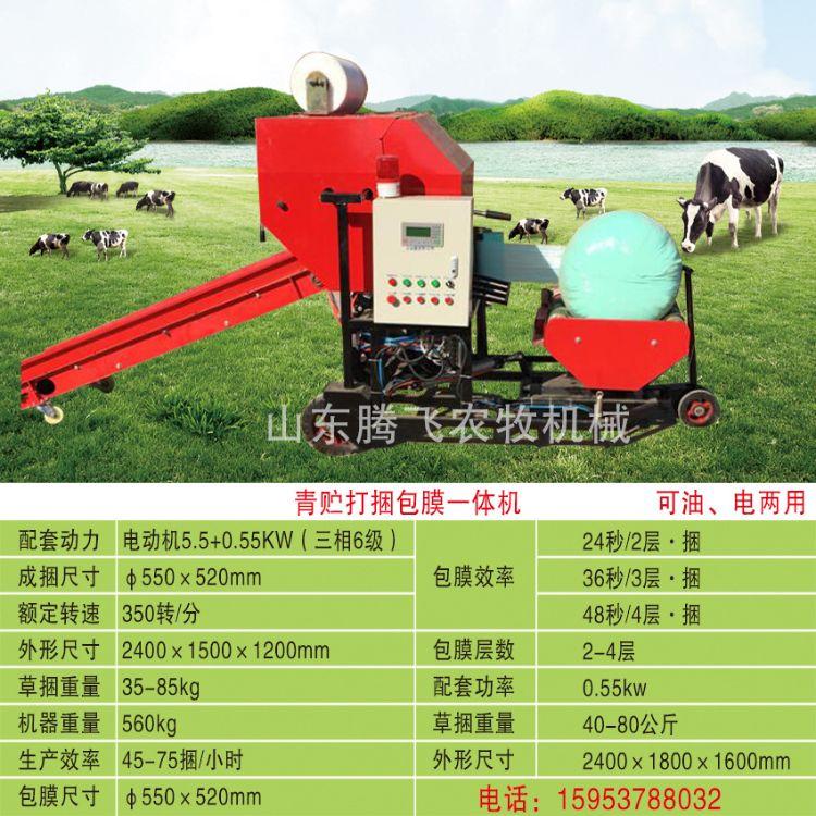 厂家直销玉米秸秆打包机 小麦苜蓿打捆机 捡拾粉碎打捆机