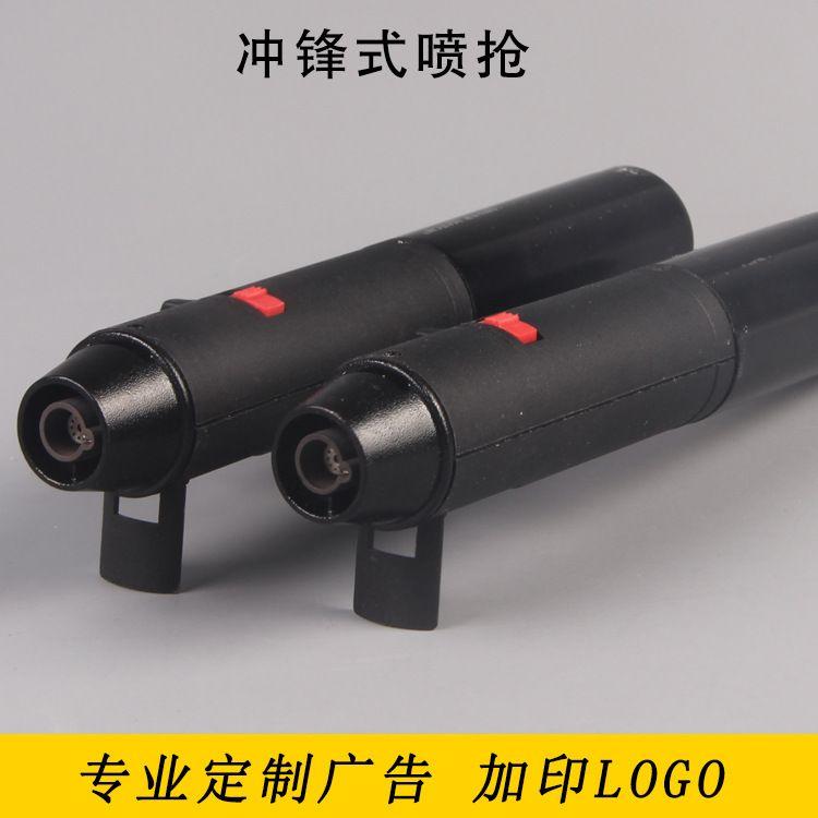 【厂家直销】高喷火枪高温特久充气冲锋式喷枪焊枪