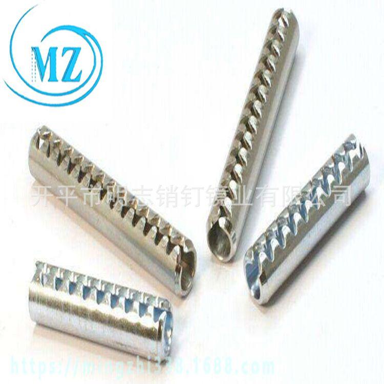 厂家直销 不锈钢空心齿形定位销钉 弹性圆柱销 化妆盒销钉