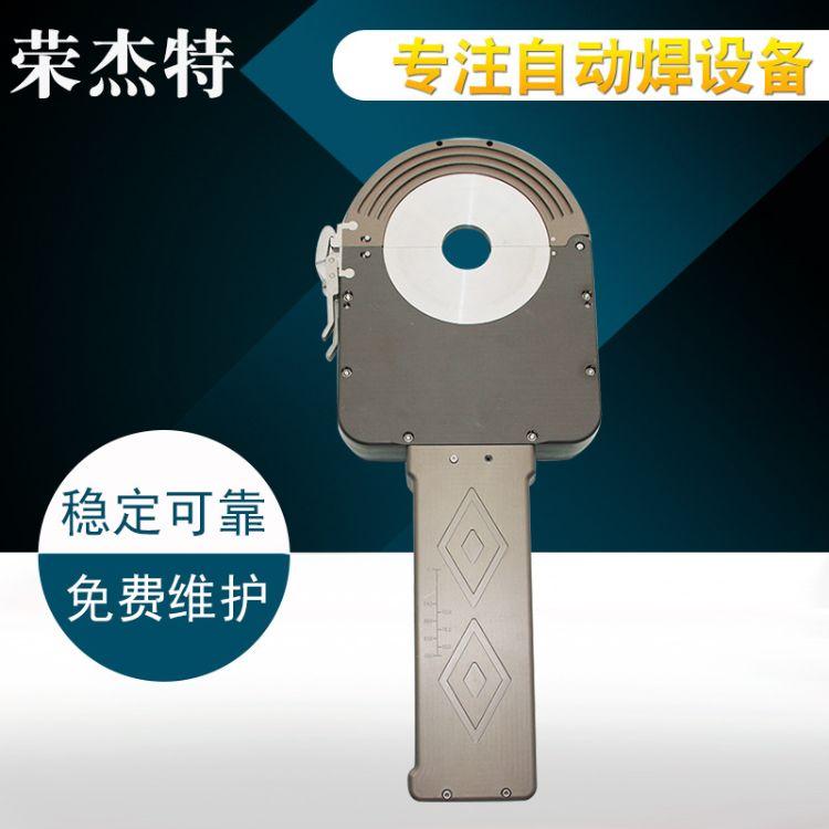 密封管管焊封闭式管管焊接机头配件批发 全位置管管焊枪