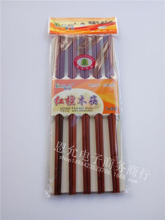 厂家批发红檀木筷 天然木无漆无蜡无油10双入环保 家庭超市用品