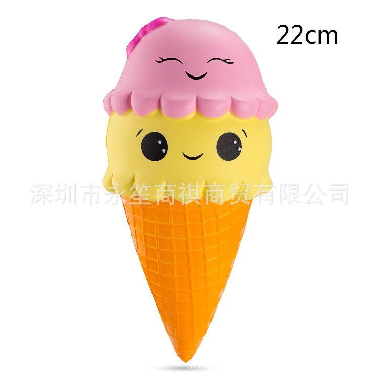 新款squishy慢回弹大号冰淇淋 仿真PU双层双头笑脸冰淇淋雪糕面包