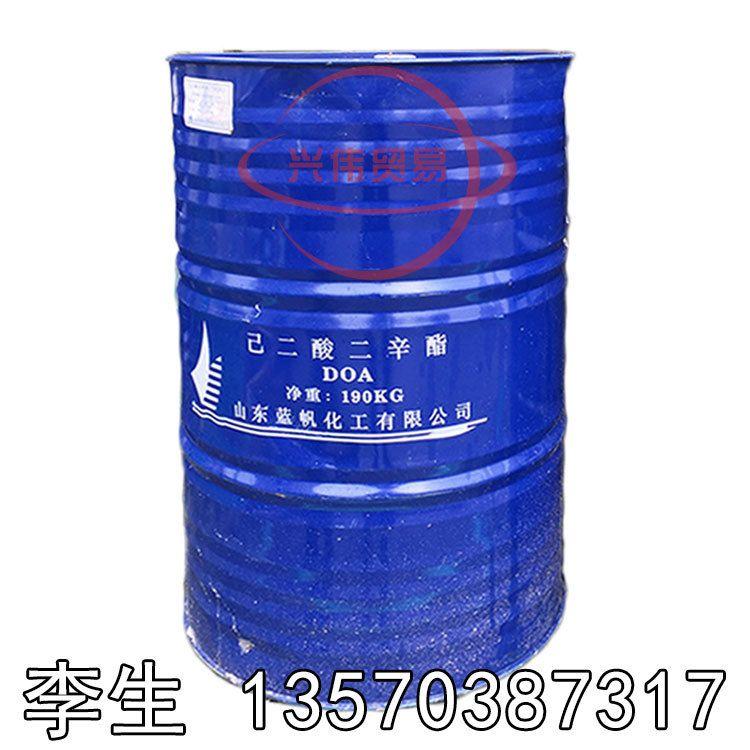 山东齐鲁蓝帆化工 己二酸二辛脂 DOA 耐寒 环保增塑剂