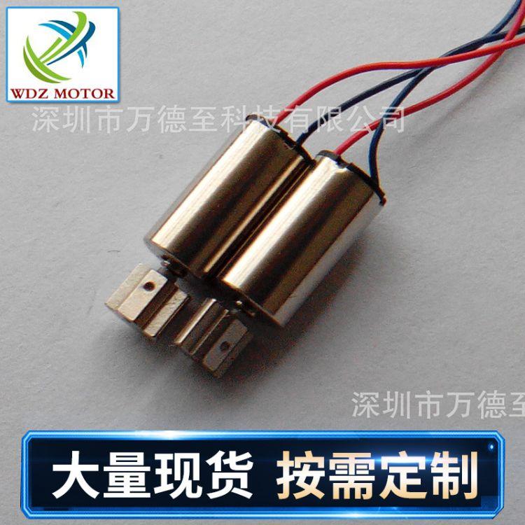 716震动电机马达 空心杯震动电机 空心杯马达 振动马达 按摩器