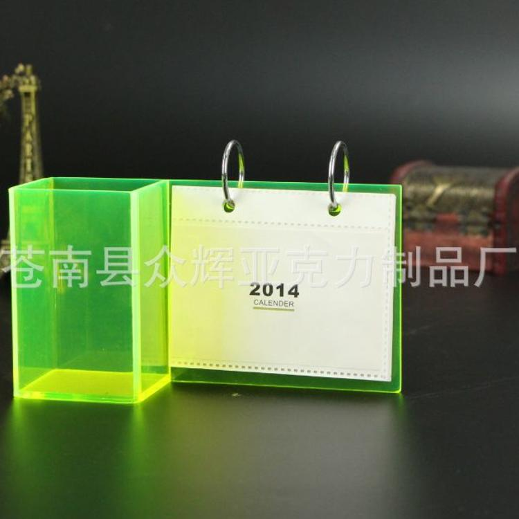 厂家定制亚克力笔筒 有机玻璃功能台历架 亚克力日历架批发