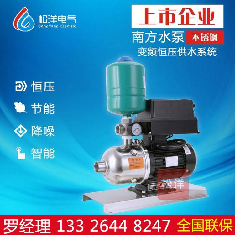广州深圳珠海恒压供水泵 全自动增压水泵 变频供水泵 加压水泵
