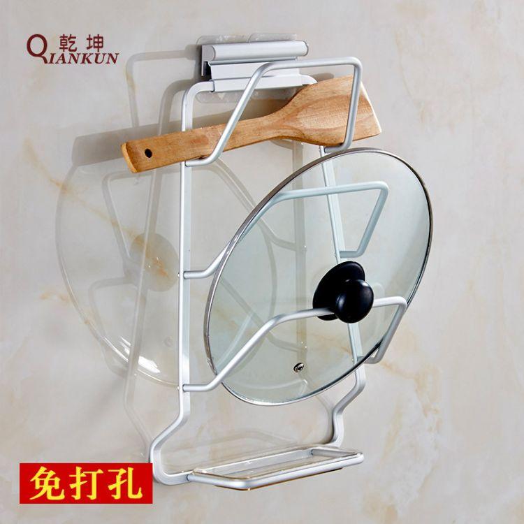 铝带接水锅盖架 创意多层多功能挂架厨房置物架壁挂架带挂钩批发