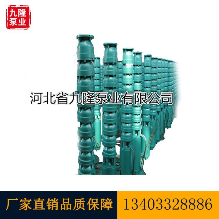 潜水泵  潜水电泵 井用潜水泵 农田 排灌泵 高扬程大流量 深井泵