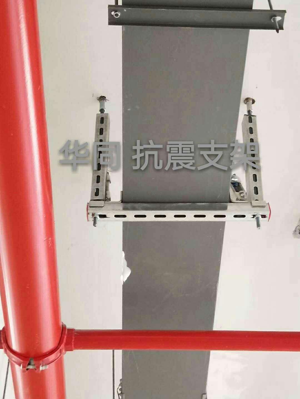 厂房定制建筑抗震支架 管道管廊支架 风管消防管件抗震支架