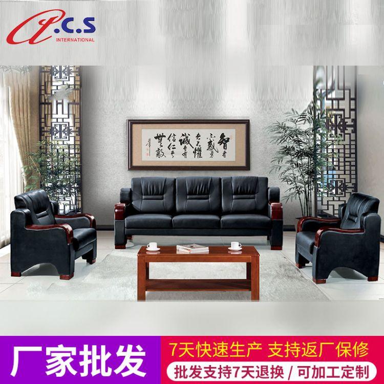 办公室沙发茶几组合商务会客简约韩皮沙发多人位办公沙发办公家具