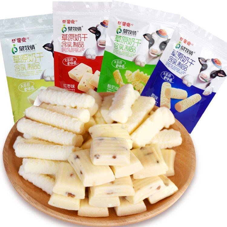 蒙亮草原奶干 蒙牧情内蒙奶酪 内蒙特产 168克 奶豆腐淘宝热卖零