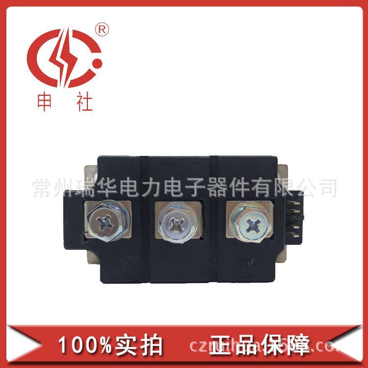 【申社】常州瑞华原装正品电焊机变频器申社桥臂模块MTK2001254