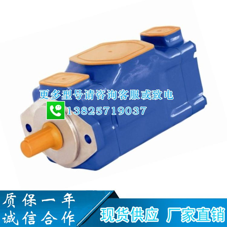 VICKERS威格士叶片泵2520V 12A8 1C22R注塑机煤矿山工业机械油泵