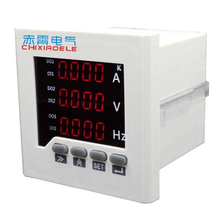 单相电流电压频率组合表 单相有功功率无功功率功率因数组合表