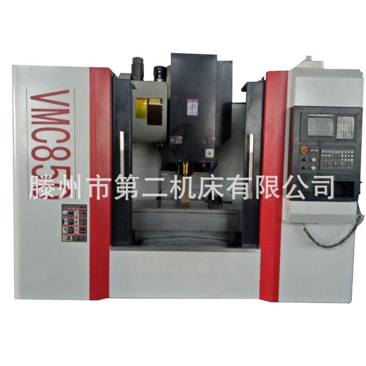 专业生产供应数控车床VMC850加工中心数控机床数控加工中心