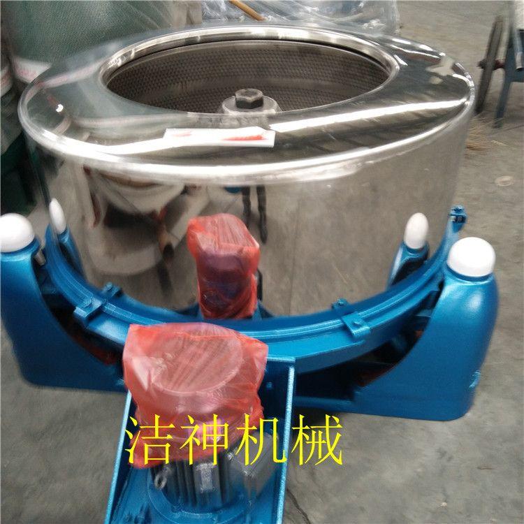 供应米浆甩干机,三足离心机,不锈钢立式工业脱水机