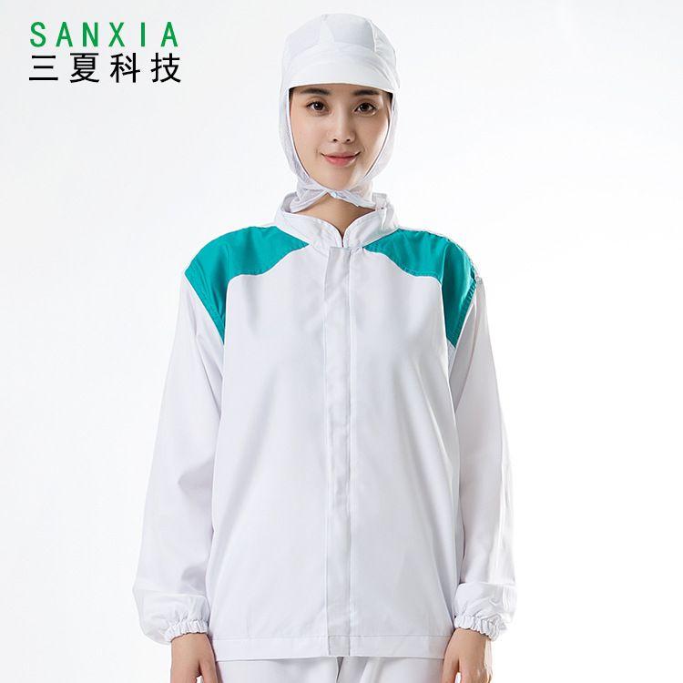 食品工作服食品车间工服套装长袖拼色时尚吸汗透气四季通用