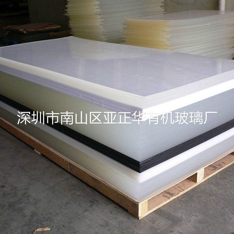 亚克力板批发北京 白色亚克力板 亚克力黑白板 pmma亚克力板材