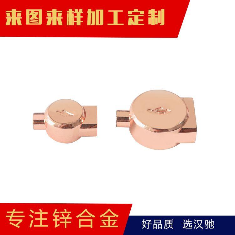 锌合金数据线外壳-数据线外壳-合金数据线外壳