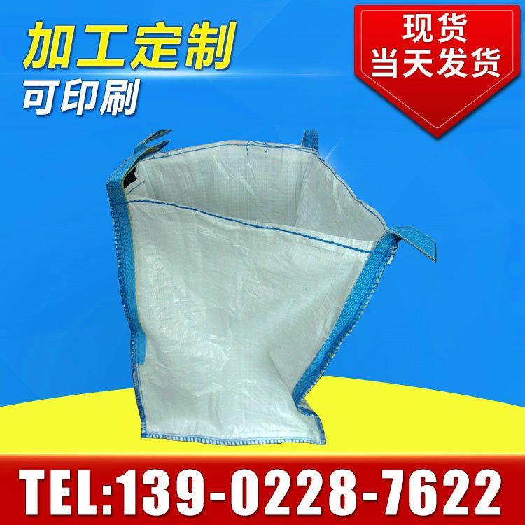 专业生产 pp编织淀粉太空袋 佛山加厚太空袋 pp吨袋 集装袋吨袋