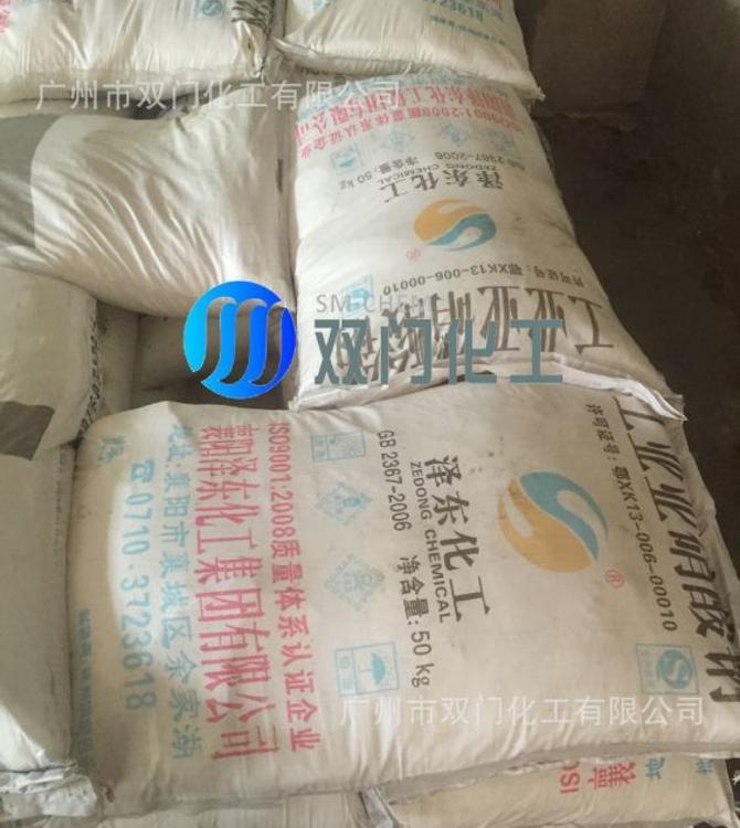 亚硝酸钠 湖北泽东亚硝酸钠 优势供应批发 13926431310