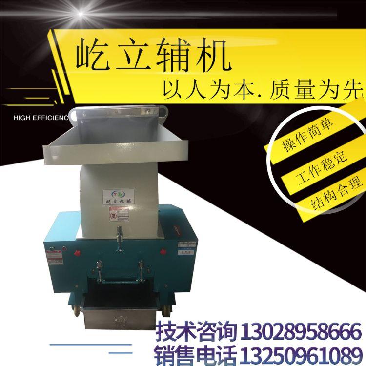 厂家直销粉碎机 塑料强力粉碎机 塑料强力粉碎粗磨机pc强力粉碎机
