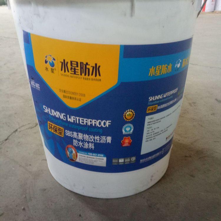 厂家直销 高聚物改性沥青防水涂料 液体卷材 SBS改性沥青防水涂料