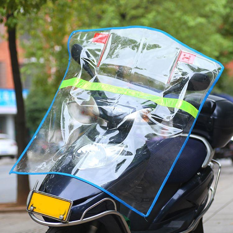 电动电瓶车pcv挡风膜挡雨反包边夜光条防尘加大加厚透明一件代发