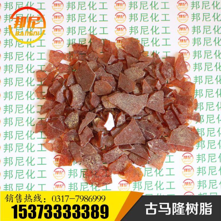 河北东光邦尼化工批发古马隆树脂 优质合成树脂 合格树脂