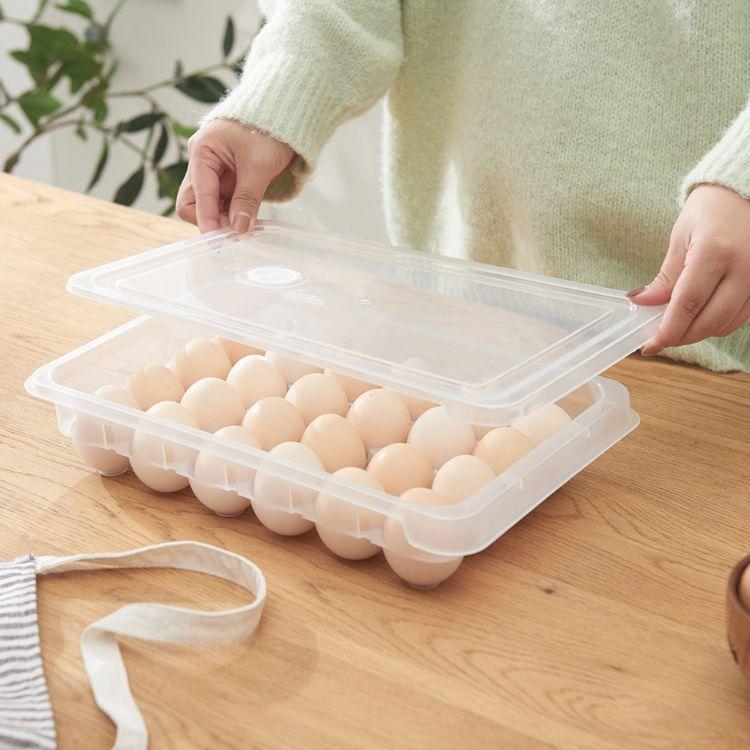生活用品创意家居 鸡蛋盒冰箱保鲜收纳盒 24格大容量鸡蛋托盘塑料