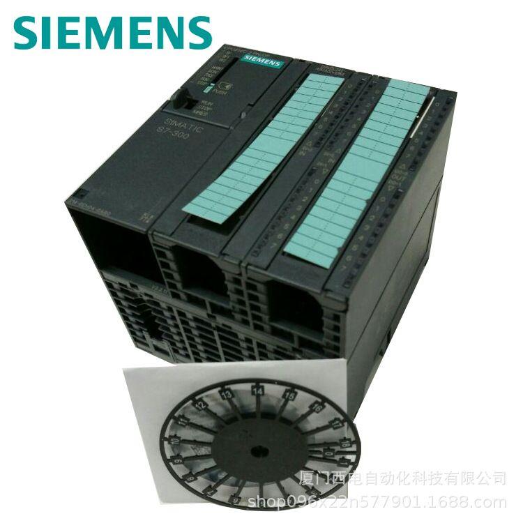 现货供应西门子CPU314处理器 西门子PLC模块 6ES7314-1AG14-0AB0