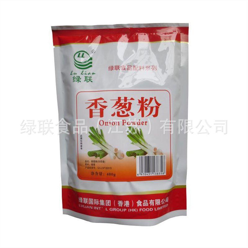 江苏绿联食品 香葱粉干葱粉大葱碎香辛料 400g西餐烘焙烧烤