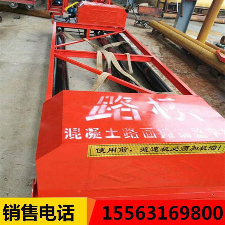 小型三滚轴混凝土摊铺机 滚轴式混凝土摊铺机 桥面混凝土摊铺机