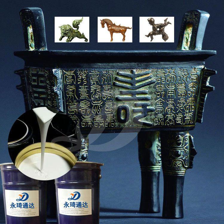 青铜器铸造模具硅胶  精密模具铸造硅胶 青铜铸造硅胶 模具硅胶