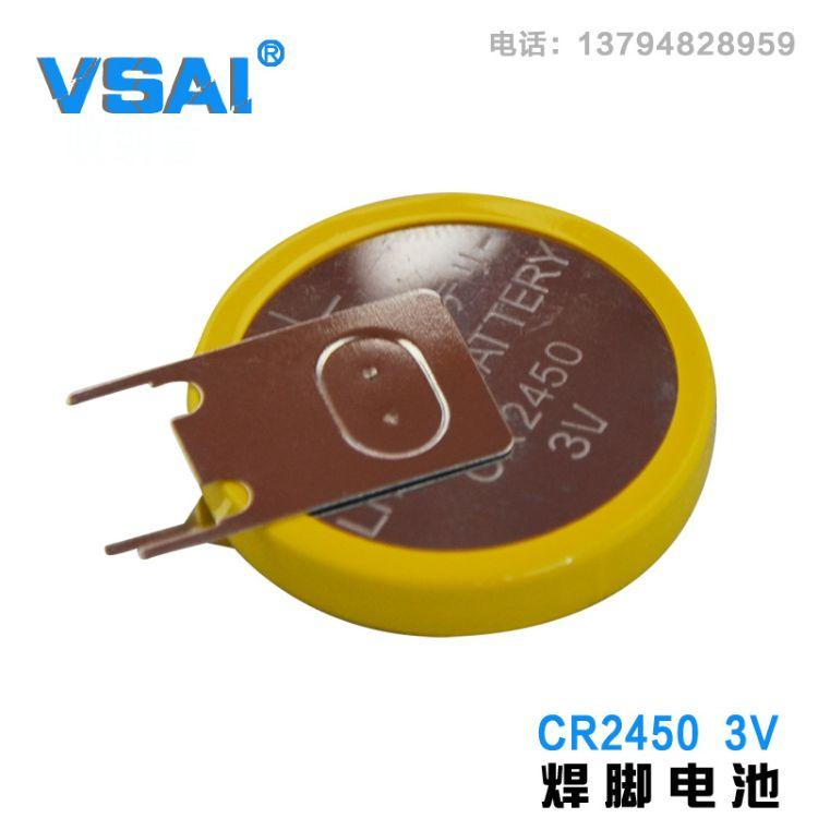 供应控制板用3VCR2450焊脚电池180°三角 两头出 平行一头出系列