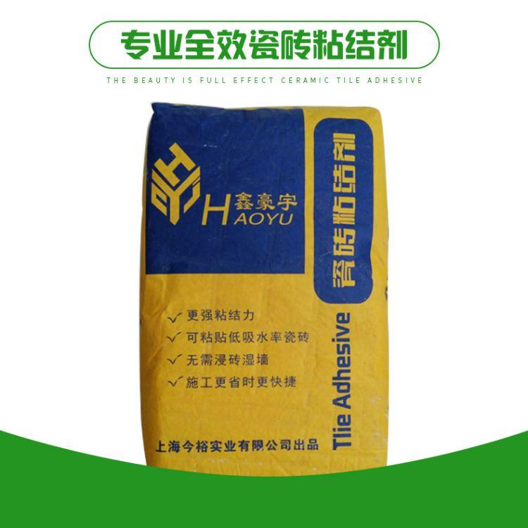 鑫豪宇瓷砖粘合剂玻化砖粘结剂大理石粘合剂界面剂水泥砂浆粘结剂