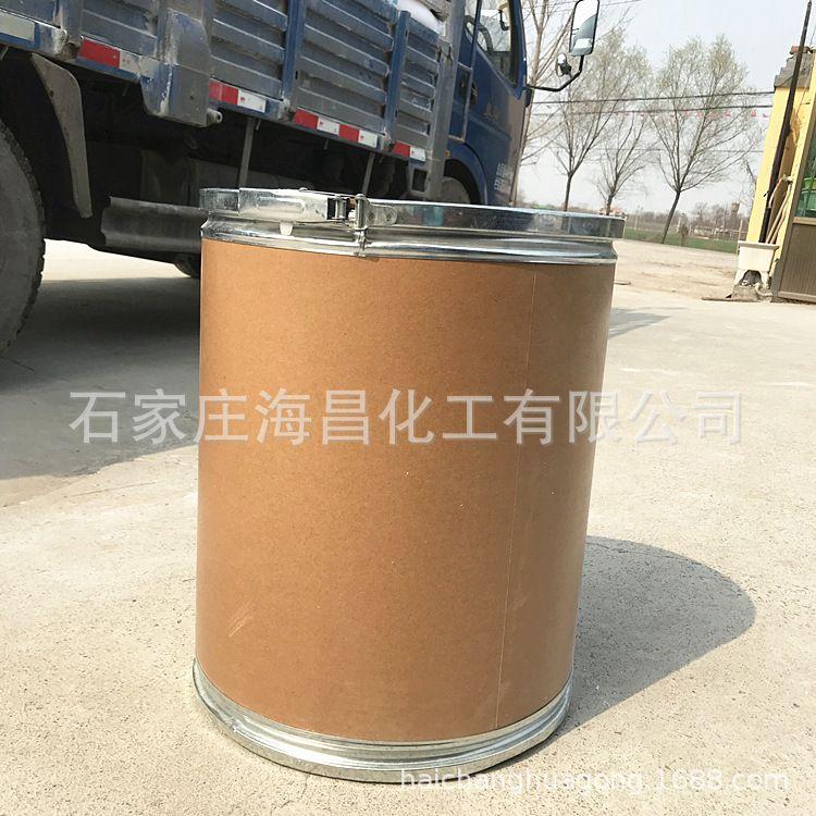 供应荧光增白剂KCB 塑料增白剂 EVA发泡增白剂