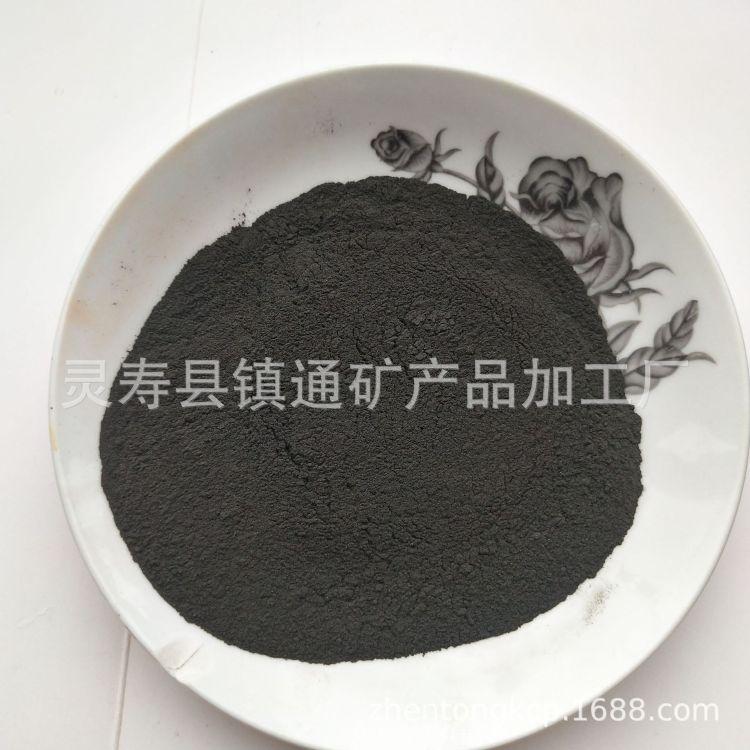 直销 高纯度电气石粉 新疆电气石粉 电气石颗粒 晶体电气石