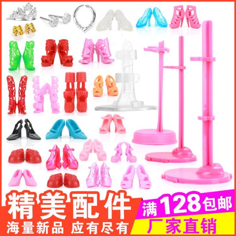 迷糊娃娃配饰鞋子皇冠手环项链耳环娃娃支架赠品儿童互动玩具配件