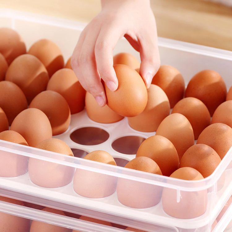 可叠加鸡蛋收纳盒冰箱食物保鲜盒带盖塑料收纳盒鸡蛋盒鸡蛋格蛋托